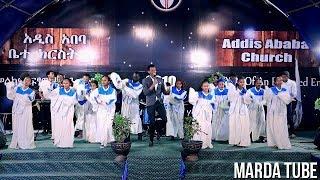 Pastor Yideg Gemechu Ethiopian Amharic Protestant Song (ቁርጥ እየሱሴን)2018
