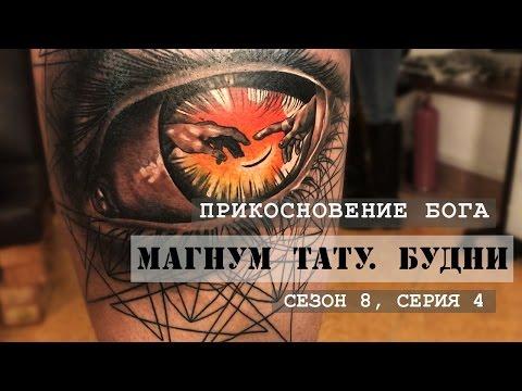 Эскизы тату рукава - примеры рисунков для татуировки