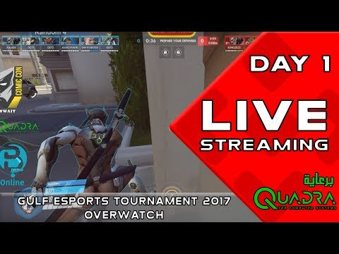 G.E.T Overwatch Tournament - ComicCon Kuwait 2017 - Day 1