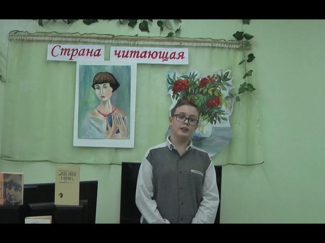 Изображение предпросмотра прочтения – ВикторКуцуренко читает произведение «Где лебеди? - А лебеди ушли...» М.И.Цветаевой