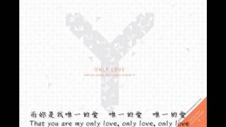 【中字】Kim Jaejoong (김재중) - Only Love (Feat. Flowsik of Aziatix)