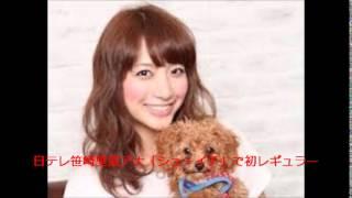 日本テレビの新人、笹崎里菜アナウンサーが同局系「シューイチ」の番組...