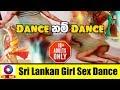 Sri Lankan Girl Sex Dance video