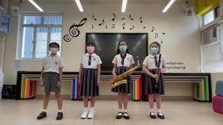 Publication Date: 2021-05-26 | Video Title: 聖公會基榮小學_2021_招收新生