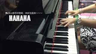 [Piano Version]FFx SUGAR BABY鋼琴版_香港4人女子跳唱組合FFx _主打歌: Sugar Baby