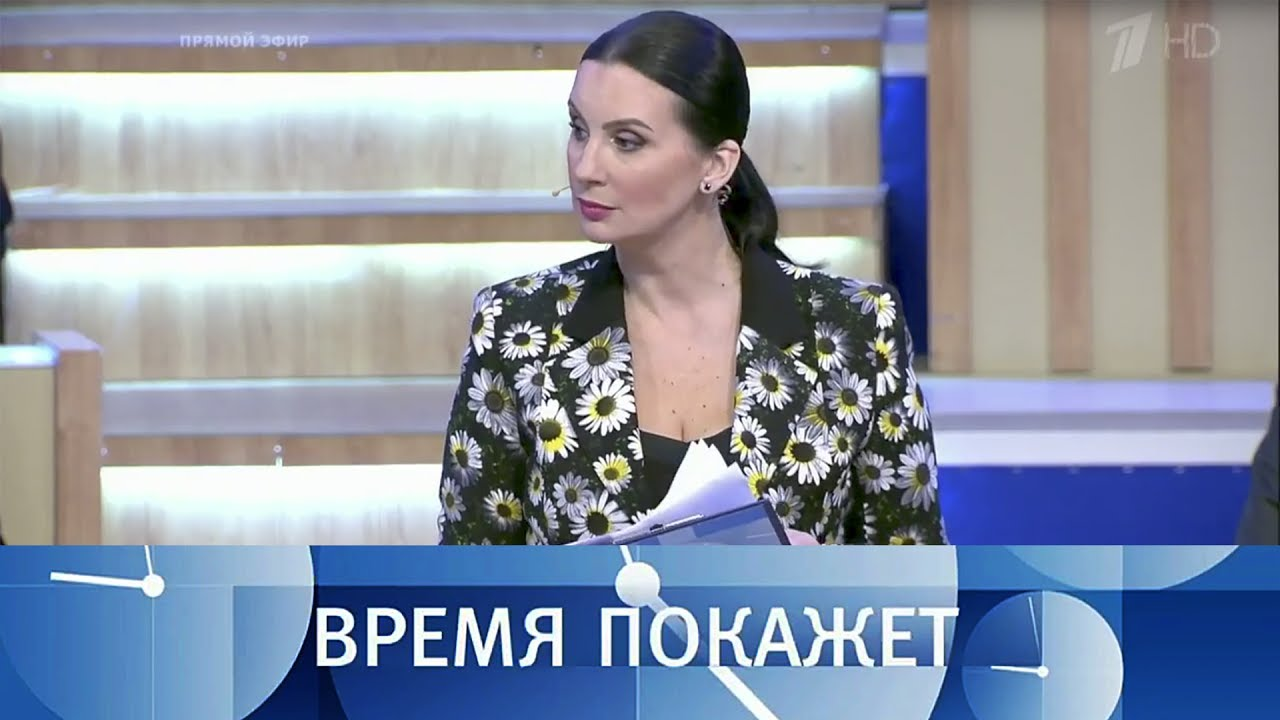 Время покажет: Украина - разгул демократии, 24.05.17