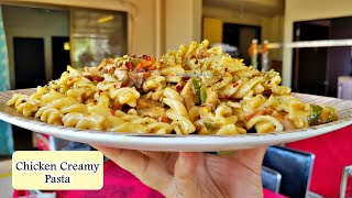 Chicken Creamy Pasta Recipe | Breakfast Recipe | My Kitchen My Dish