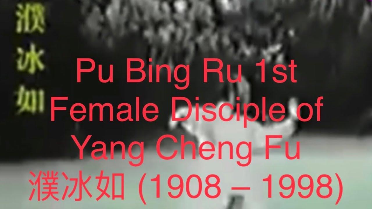 Rare Tai Chi Video of Yang Cheng Fu's Female Student