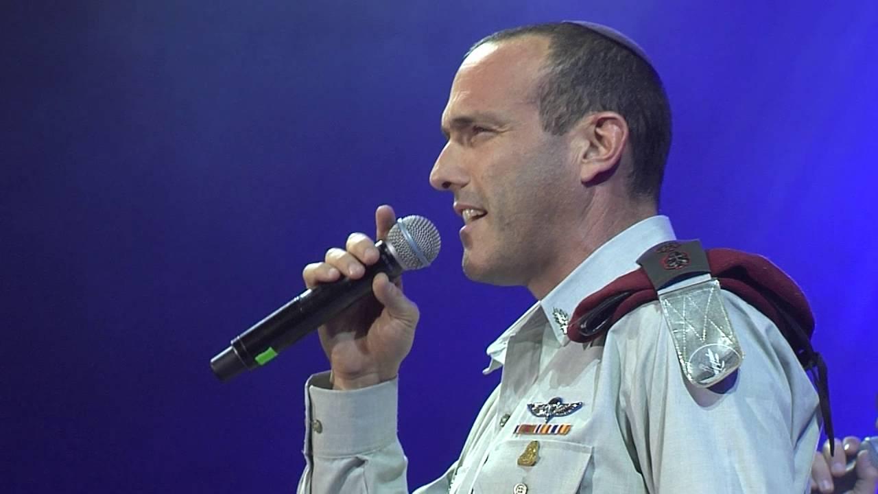תפילה I שי אברמסון ולהקת הרבנות I היכל התרבות תל אביב Tefila I Shai Abramson & IDF Rabinical Choir I