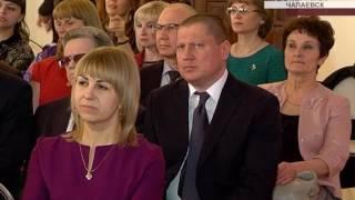 Виталий Ащепков вступил в должность главы Чапаевска