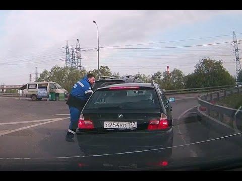 Драки на дороге   г.Дзержинский 11.05.2019