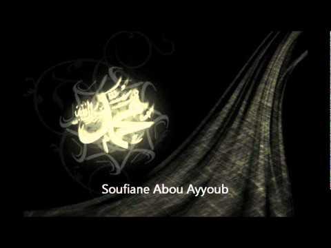 La Mort - rappel Saisissant à écouter absolument ! Islam