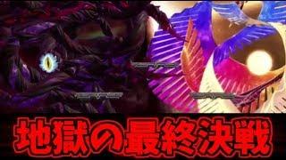 【スマブラSP】地獄の灯火の星 スピリット&スキルツリー縛り 最終決戦キーラダ…