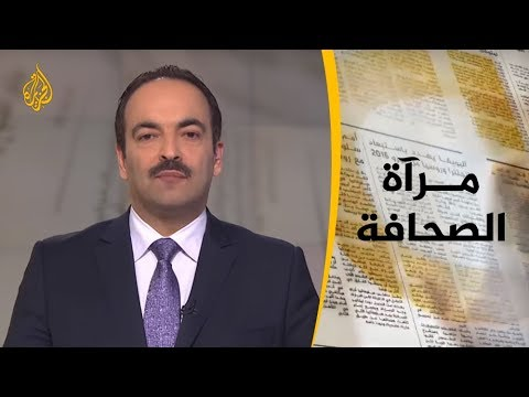 مرآة الصحافة الثانية 16/2/2019  - نشر قبل 6 ساعة