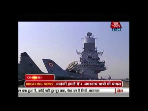 Amid Sino-India Tension, Biggest Navy Participation In Malabar Exercise