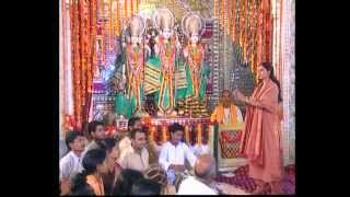 Janme Awadh Mein Ram [Full Song] I Janme Awadh Mein Ram