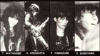 Heavy metal act from Sapporo, Japan, formed in 1981. This version o...