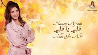Albi Ya Albi Nancy Ajram Indonesian Translation قلبي یا قلبي نانسي عجرم