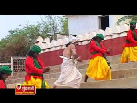 Bajat Haway Ghanta - Bhaj Le Durg Ambe Naam - Dilip Shadangi - Chhattisgarhi Jas Geet