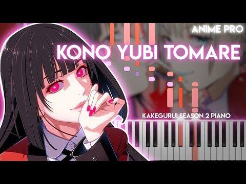 Kono Yubi Tomare - Kakegurui××(season 2) OP (synthesia piano tutorial) JUNNA