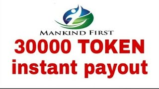 Free token 30000 new airdrop 2018 instant payout 2018