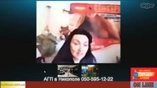 Шубные туры в Грецию (Касторья). Агентство Горящих Путевок в Никополе(, 2014-11-03T10:05:30.000Z)