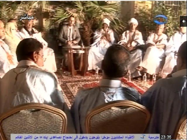 حلقة خاصة من برنامج ضيف وحوار مع مجموعة من ضيوف البرنامج، والباحثين في التاريخ الموريتاني