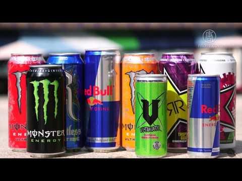 能量饮料危害身心 英国考虑禁售儿童(英国政府_儿童健康)