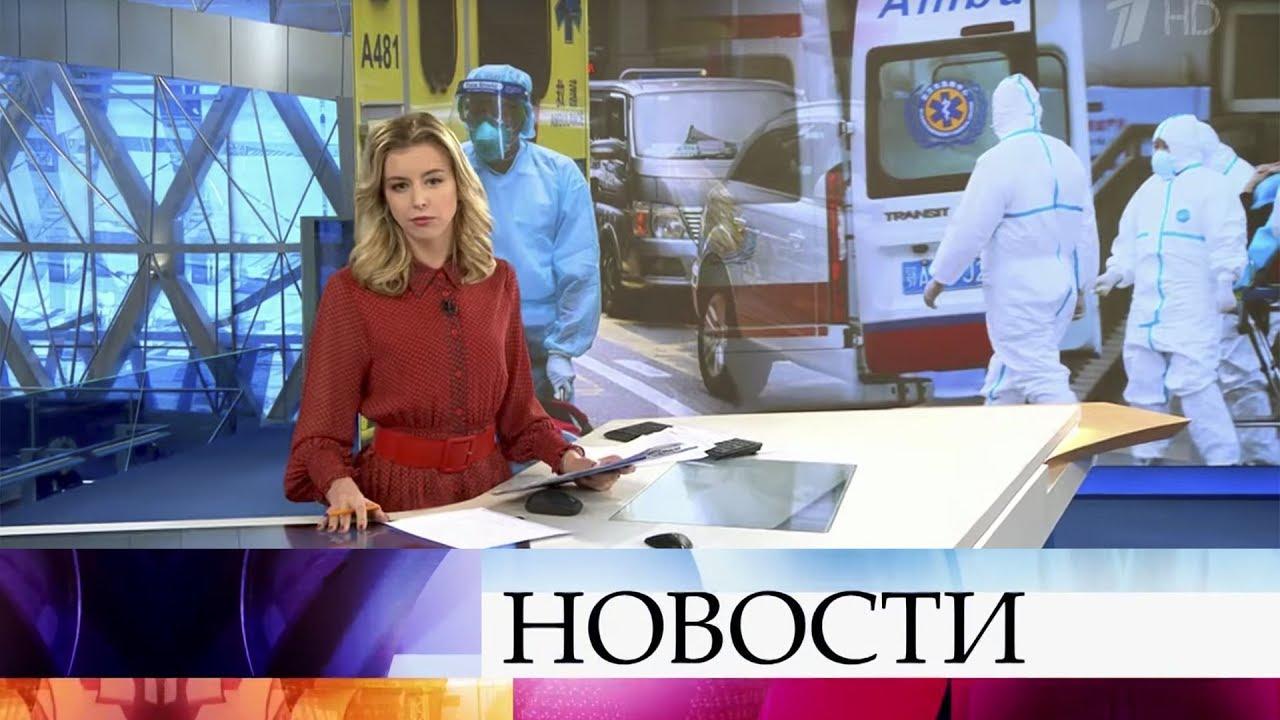 Выпуск новостей в 12:00 от 22.02.2020 Смотри на OKTV.uz