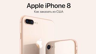 видео Как купить iPhone 7, если нет денег?