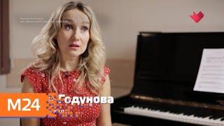 """""""Песни нашего кино"""": Алиса Фрейндлих - Москва 24"""