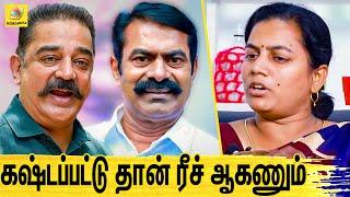 பண ஆசை காட்டி ஏமாத்துகிறார்கள் : Seeman's NTK about Bigg Boss 3 Tamil   Madhumitha Elimination