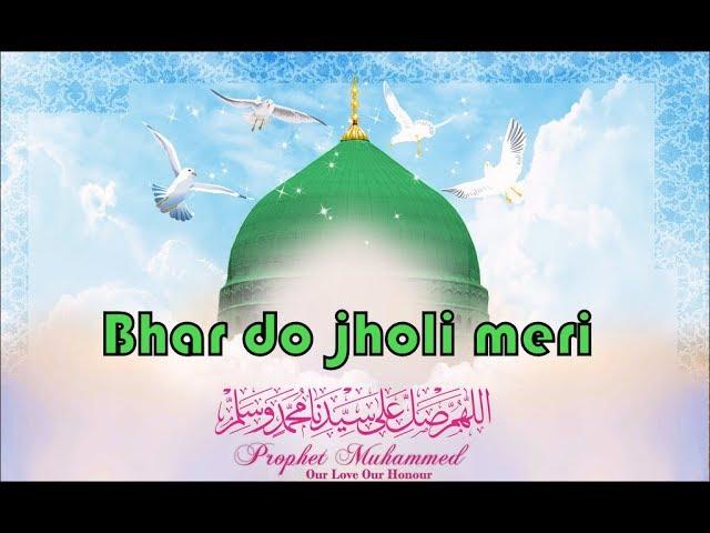 💖Bhar do jholi meri new Whatsapp status video HD    Bajrangi bhaijaan Qawwali
