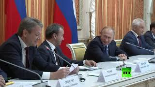 وزير روسي يضحك بوتين والحكومة حتى القهقهة: اسم بلد مسلم (فيديو) | المصري اليوم