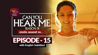 Can You Hear Me | 2020 TV series | Episode - 15 | 2020-10-28 | Rupavahini Teledrama Thumbnail