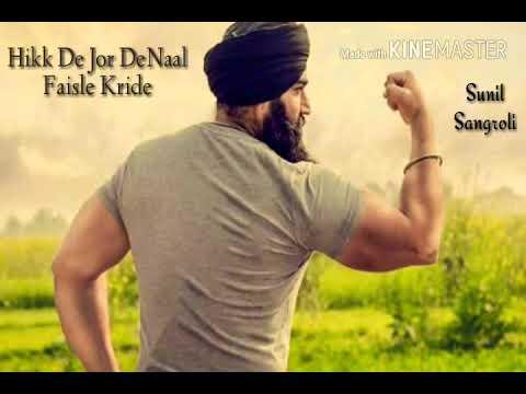 Apne Vi Doleyan Ch Jaan Chahidi