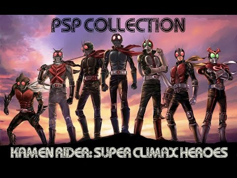 PSP Collection - Kamen Rider Super Climax Heroes