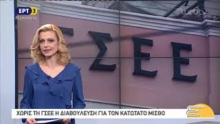 <span class='as_h2'><a href='https://webtv.eklogika.gr/titloi-eidiseon-ert3-10-00-16-11-2018-ert' target='_blank' title='Τίτλοι Ειδήσεων ΕΡΤ3 10.00   16/11/2018   ΕΡΤ'>Τίτλοι Ειδήσεων ΕΡΤ3 10.00   16/11/2018   ΕΡΤ</a></span>