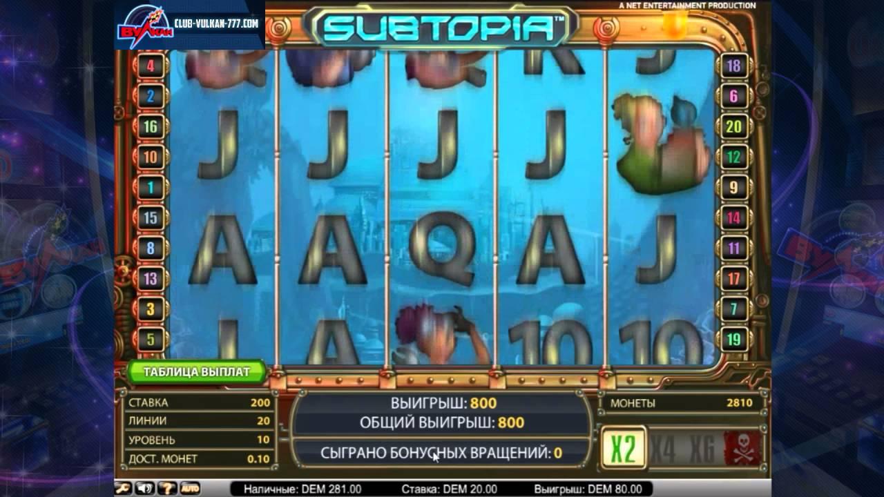 Игровые автоматы играть онлайн бесплатно и без регистрации свиньи