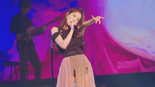 태연 - 사계 (Live) Focused CAM MP3