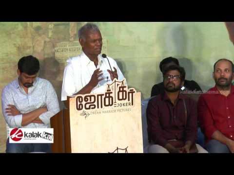 Politician Nallakannu at Joker Movie Success Meet