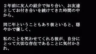 原田夏希が結婚!「わかば」が嫁になった! 原田夏希 検索動画 22