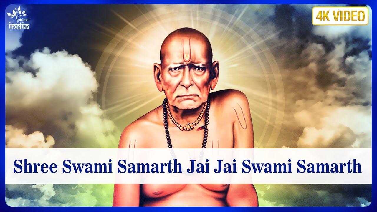 Swami Samarth Tarak Mantra Suresh Wadkar