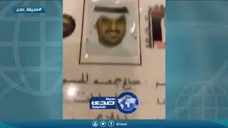 بالفيديو..صالح الجسمي مهاجمًا الحمراني:  أنت مين يا إعلامي الفلس  - صحيفة صدى الالكترونية - الرياضة