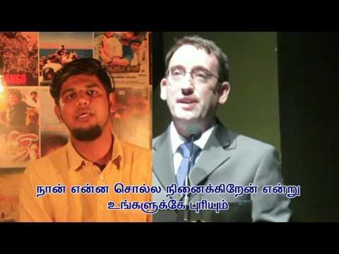 Hello Tamil