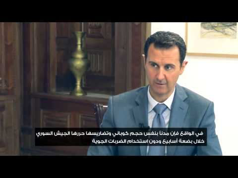 Promo of President Al-Assad's Interview with Charlie Rose - CBS NEWS