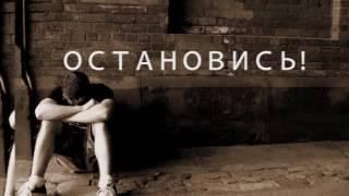 """Реабилитационный центр """"Феникс"""". Лечение наркомании и алкоголизма"""