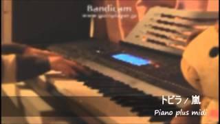 ♪ トビラ / 嵐 耳コピ ピアノ