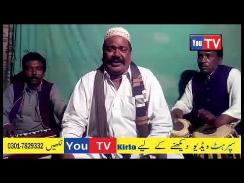 most Funny manzoor kirlo Change The song sony di chori