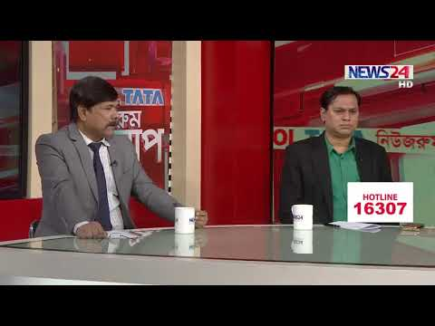 Dr. Rashid Ashkari on Newsroom Songlap on 22th February, 2018